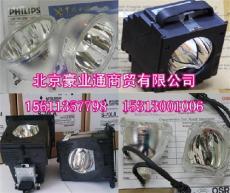 巴可DLP大屏幕燈泡 PSI-2848-12