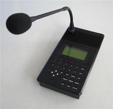 AVH DB-500 IP网络远程寻呼话筒