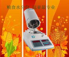 最實惠的玉米測水儀
