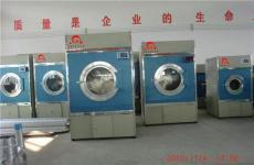 布草工業洗衣機價格來順工業洗衣機咨詢