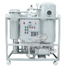 防爆滤油机