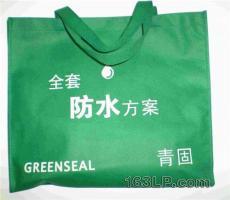 漳州哪里可以定做無紡布購物袋最便宜
