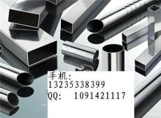 广州2205双向不锈钢 钢管
