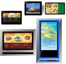 餐飲廣告機 42寸餐飲廣告機 餐飲菜單