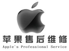 合慶蘋果筆記本專業售后保外維修 淘峰科技