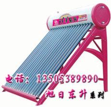 供應河南焦太陽能熱水器外觀精美 價格優惠
