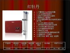 变频恒温自带防电墙的即热式电热水器