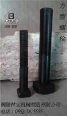 供應球磨機螺栓 襯板螺栓