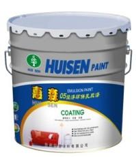兰州惠森HSBC-A05环保经济乳胶漆价格