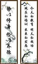 关山月字画作品出手 想去香港拍卖