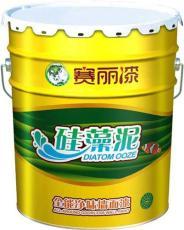 广西硅藻泥墙面漆厂广西硅藻泥墙面漆价格赛丽漆硅藻泥墙面漆