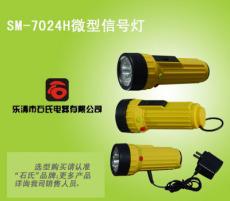 新款三色信號電筒 多功能微型信號燈
