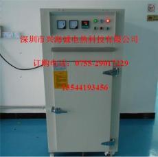 可编程烤箱/多段程序控温烤箱