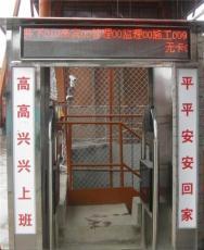地铁隧道门禁通道管理系统