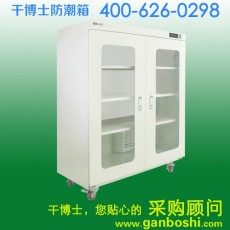 LED外延片防止氧化用干博士干燥箱CMT320A