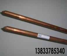 水平連鑄銅包鋼接地極 銅包鋼接地極 金昊