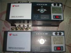 WATSGB-400双电源转换开关