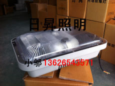 NFC9175低頂燈