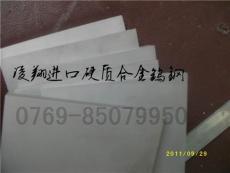 VA80進口鎢鋼圓棒化學 VA70進口鎢鋼
