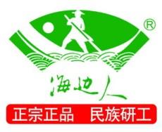 青島東鵬食品有限公司海邊人系列休閑食品