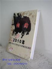 鄭州畢業紀念冊//同學聚會紀念冊設計制作