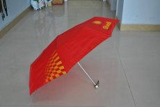 郑州广告伞设计生产