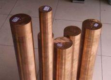 銅棒圖片 銅棒價格 生產銅棒廠家電話