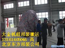 北京集装箱长途运输就位
