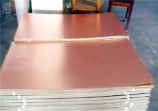 達標H63黃銅板 H62黃銅排規格