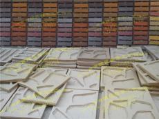文化石外墙水泥模具