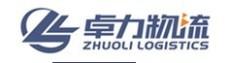 长沙最专业的货运公司
