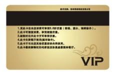 福州超市优惠卡 服装会员卡 带磁条会员卡
