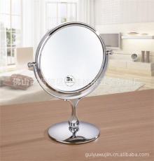 台式圓底U型可旋轉180度雙面美容化妝圓鏡子
