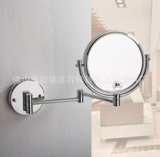 掛壁式圓底可摺疊支杆雙臂雙面美容化妝鏡子