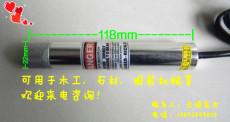 拉布机专用 垂直线激光器