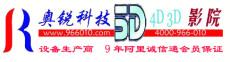 上海5d電影設備加盟4d電影座椅出租