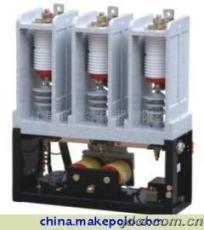 CKJ5.CJ20.CJC20.EVS.CKG CKJ20真空接触器