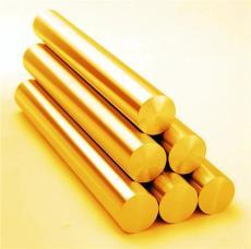 國標H62黃銅棒 光亮銅棒