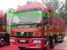 北京到忻州返程貨車/回程配貨空車