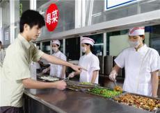 白坭承包飯堂/白坭承包伙食公司
