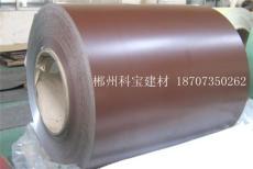 彩铝瓦生产厂家 郴州彩铝瓦生产厂家