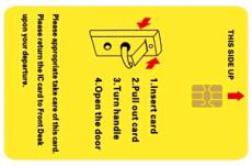 福州IC卡印刷价格 订做IC卡时间 制作IC卡