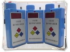 可燃性气体检测报警仪--氧气报警仪