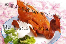 嘉州紫燕百味雞加盟