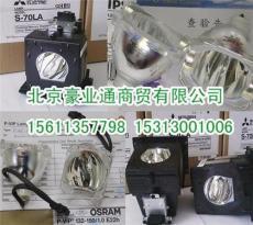 原裝巴可PSI-2848-12大屏幕燈泡