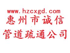 惠州市低价清理化粪池