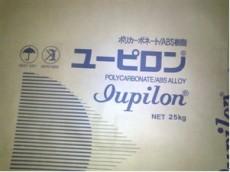 日本三菱PC+ABS LDS3724 推薦經銷商