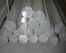 肇慶A5052鋁合金棒供應商