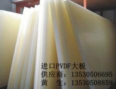 高級塑料產品 供應PVDF棒報價進口PVDF棒