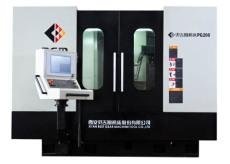 成形磨齒機PGH200數控成形砂輪磨齒機